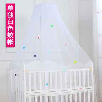 2020 Band Mosquito Lace Net for Girls Baby Canopy Mosquito Net for Double Bed Mosquito Repellent Tent Lace Net for Girls Baby