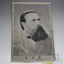 Entrega gratuita de la Revolución Culturale Engels máquina de bordado de seda roja Orientale roja seda roja publicidad de la fábr