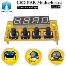 RGBW led par материнская плата постоянного напряжения PCB dc12-36v 54X3W/60X3W плоский PAR использование