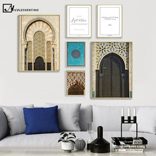 Islamic Architecture Gate Poster Quotes Alhambra Hassan Mosque Canvas Print  Wall Art Picture Painting Modern Home Decoration