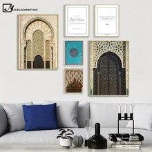 Islamska architektura brama plakat cytaty Alhambra Hassan meczet druk na płótnie Wall Art obraz malarstwo Modern Home Decoration