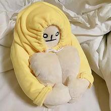 Среди нас бананы Мягкие плюшевые игрушки спиннинг Подушка kawaii