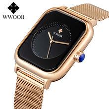 Wwoor Новый дизайн женские часы Модные прямоугольные черные