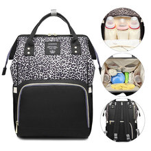 Lequeen Diaper Bag Leopard Baby Bags Nursing Nappy Bag Travel Maternity Patchwork Bag Outdoor Stroller Organizer Backpack