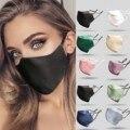 Шелковая Маска для лица с регулируемым Для женщин мягкая шелковая маска дышащий защитный PM2.5 пыль, моющееся покрытие повторное использован...