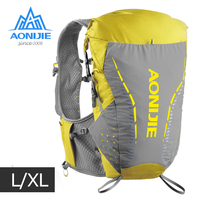 AONIJIE LXL Size Ultra Vest 18L Hydration Backpack Pack Bag Soft Water Bladder Flask For Trail Running Marathon Race C9104 240G