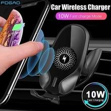 FDGAO Soporte de teléfono para coche, cargador inalámbrico Qi, 10W, para iphone 11 Pro, XS, MAX, Samsung S9, S10, soporte de teléfono de carga rápida