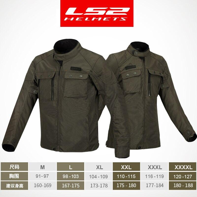 Новинка LS2, всесезонный костюм для езды на мотоцикле для мужчин и женщин, мотоциклетная куртка, одежда для езды на мотоцикле, осенняя Водонеп