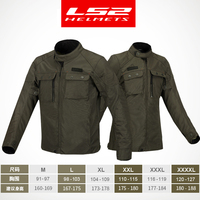 New LS2 four seasons motorcycle riding suit men and women motorcycle racing jacket pull clothes fall waterproof summer
