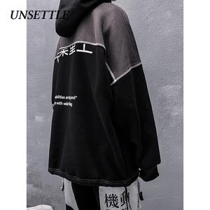 Image 4 - Desestabilizador 2019 Otoño e Invierno hombres Patchwork Pullover polar Sudadera con capucha de hombre streetwear hip hop abrigos masculinos de gran tamaño