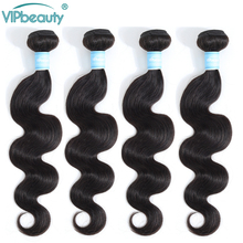 VIP Beauty Peruvian Body Wave 100% Human Hair Weave Bundles  10 28inch Natural Color 1B remy Hair Extension Free Shipping