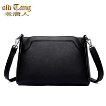 OLD TANG High Quality Pu Leather Shoulder Messenger Bag For Women 2020 Fashion Casual Crossbody Elegant Luxury Small Square Bag