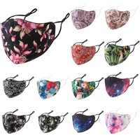 PM2.5 Breathable Flower Face Mask Printed Masks Fabric Protective PM 2.5 Dust Mouth Cover Washable Reusable Mouth Mask#40