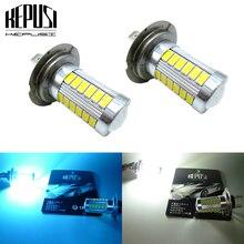 2x Car Light H7 LED Bulbs Fog Lights Driving Lamp 12V White blue Auto led automotivo lamp Accessories