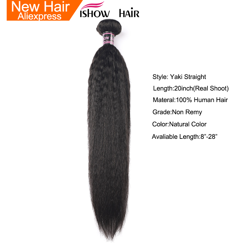 Ishow Peruvian Kinky Straight Hair Weave Bundles Non Remy Human Hair Bundles Yaki Human Hair Extension Natural Black Color