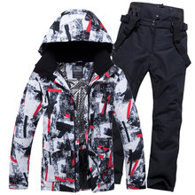 Ski suit men's new windproof waterproof single and double board ski pants(China)