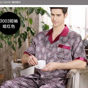 Image 4 - Zomer Heren Pyjama Set Zijde Pyjama voor Mannen Nachtkleding Nachtjapon Thuis Stian Soft Cozy Dunne Korte Mouwen Tops + Broek bts Pyjama