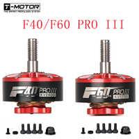 T-motor F40 PRO III 1600kv/2400/2600kv 3-4S Motor sin escobillas F60 PRO III 1750KV/2500KV/2700KV 5-6S CW hilo Motor sin escobillas