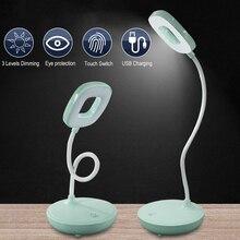 Гибкая офисная Светодиодная настольная современная лампа USB зарядка настольные лампы для спальни защита глаз диммер студенческий учебный свет настольная лампа