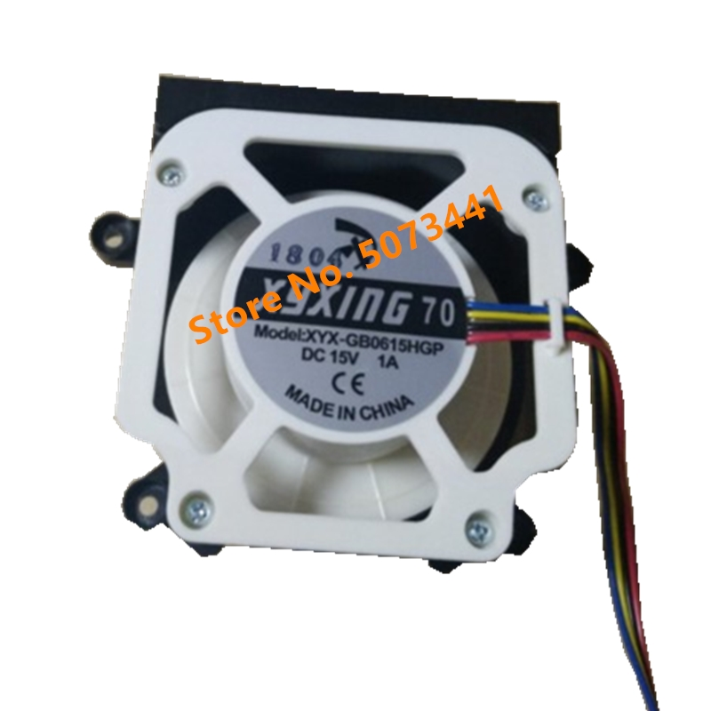 1 Piece Robot Vacuum Cleaner Fan Motor Assembly For Xyxing 70 Xyx-gb0615hgp Spare Parts Accessories