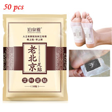 цена на 50pcs=25Pair Old Beijing Detox Foot Pads Slimming Foot Patch Health Sticky Detox Loss Weight Feet Mask Skin Care