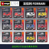 Bburago Diecast 1:64 Scale Ferrari Classic Simulator Metal Sports Car Model Racing Car Alloy Toy Car For Kids Gift Collection