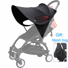 Универсальные аксессуары для детской коляски солнцезащитный