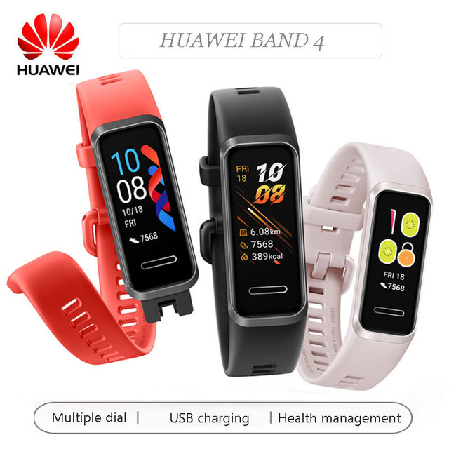 Huawei 社バンド 4/3/3 プロリストバンド Samrt 活動心拍数 Fintess トラッカー歩数計防水 GPS モニター