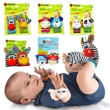 Hochet en forme de chaussette pour bébé de 0 à 12 mois, jouets pour nouveau-né, animaux mignons