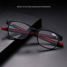 Los hombres y las mujeres inteligente interior progresiva de enfoque Anti-Luz Azul gafas de lectura terminado la hipermetropía vasos cómodo TR809-2