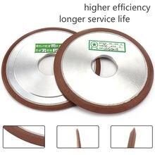 Алмазное шлифовальное колесо 125/150 мм шлифовальный круг диск