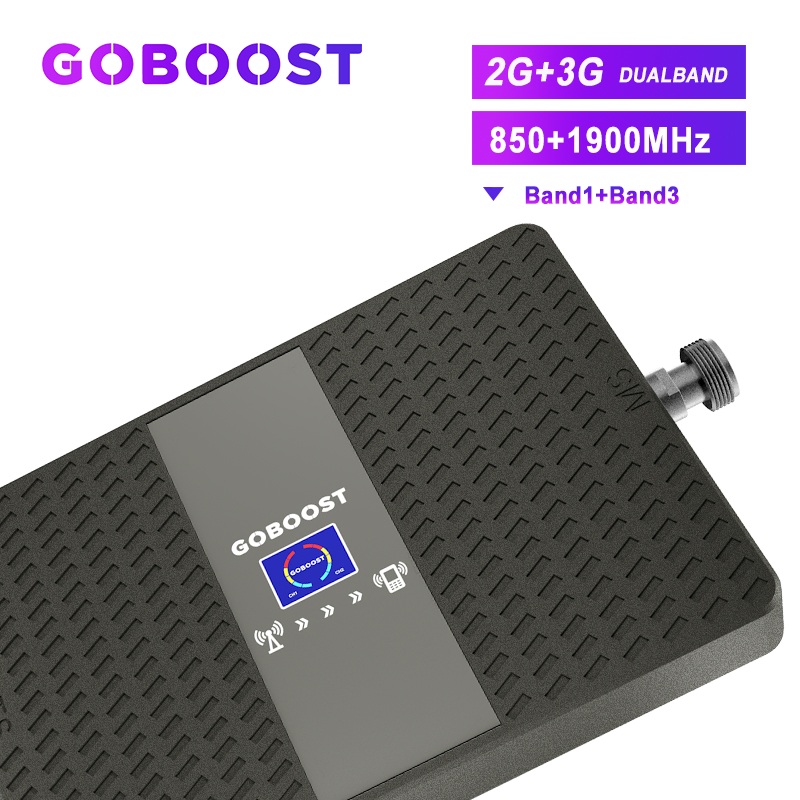 2G 3G LTE 70dB cellular signal booster amplifier 850 1900mhz CDMA <font><b>850mhz</b></font> mobile phone signals booster lcd display repeater - image