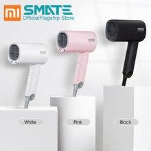 Для XIAOMI MIJIA SMATE SHA100 мини-Анион Фен для волос с отрицательными ионами Уход за волосами Быстросохнущий диффузор портативный дорожный складной фен