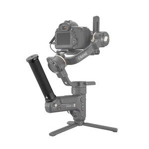 Image 2 - ZHIYUN resmi EX1A04 EasySling kolu vinç 3S/SE/Pro Gimbal el sabitleyici aksesuarları