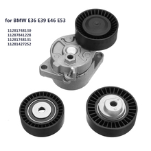 Set of Belt Tensioner + Idler Pulley Kit Replacement for BMW E36 E39 E46 E53 11281427252 11281748131 11281748130 11287841228
