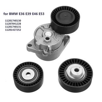 Zestaw napinacz pasa + koło pasowe luźne zestaw zamiennik dla BMW E36 E39 E46 E53 11287841228 tanie i dobre opinie metal