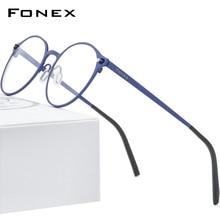 FONEX Pure Titanium Glasses Frame Women Retro Round Prescription Eyeglasses 2020 New Men Antiskid Optical Screwless Eyewear 8530
