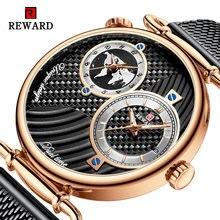 Часы наградные Мужские кварцевые часы цвета розового золота