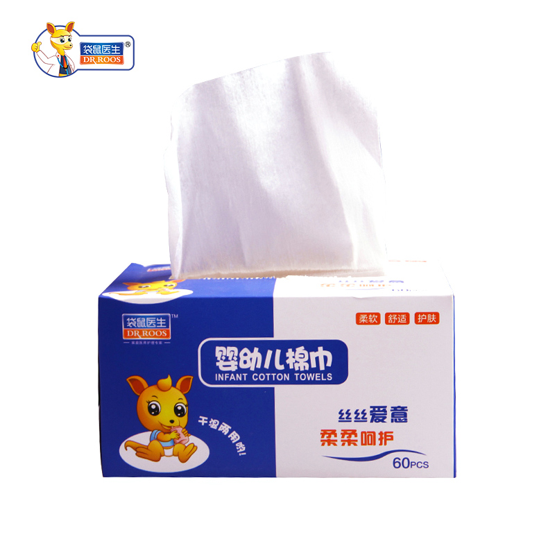 DR.ROOS Wet And Dry Towel Cotton Soft Towel 60 Pieces Of Hand Mouth Disposable Cotton Tissue For Baby