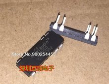 5 шт/лот v3205d coolaudi dip 8