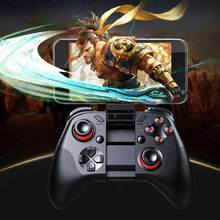 Mocute 054 Wireless Bluetooth Gamepad Mobile Joypad Android Joystick VR Controller with Phone Holder For Android iOS PC TV Box(China)