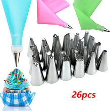 26/8pcs Silicone Pastry Bag Kitchen DIY Icing Piping Cream Reusable Pastry Bag With 24 Nozzle Sets Cake Decorating Tools