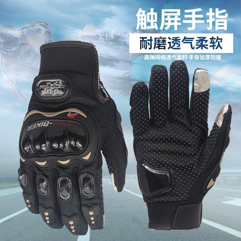 Fora de Estrada Tela de Toque Motocicleta Bicicleta Elétrica Dedo Cheio Esportes Montanha Wearable Longo Drop-resistente Luvas Cavaleiro Mod. 344380