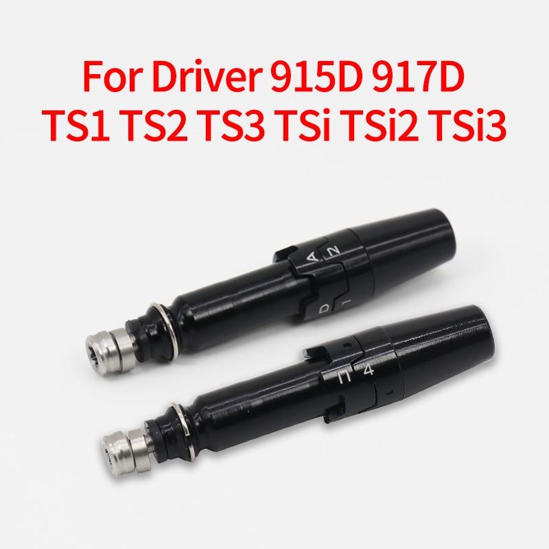 Адаптер для ключа вала Golf 0,335 0,350 подходит для Titleist Driver 915 917 TS1 TS2 TS3 TSI2 TSI3 TSI Аксессуары для клубной головки