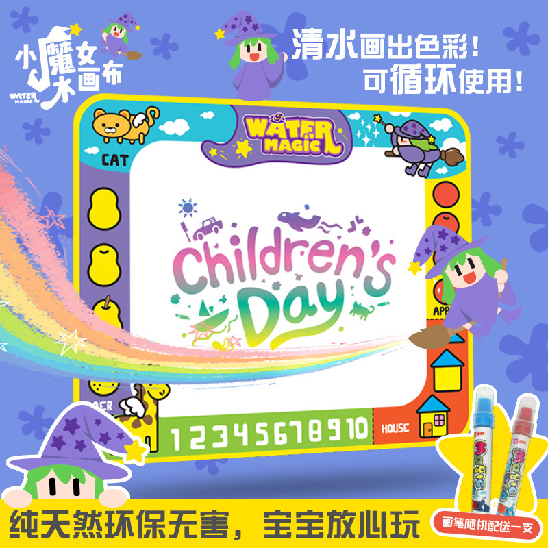Children'S Educational Early Childhood Doing Homework Water Canvas 60*60 Cm Environmentally Friendly Magic Coated Ball Pen Graff