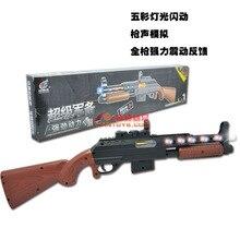 Детские электрические игрушки винтовка снайперская модель винтовки электрический пистолет со звуком и светильник военная модель пистолет