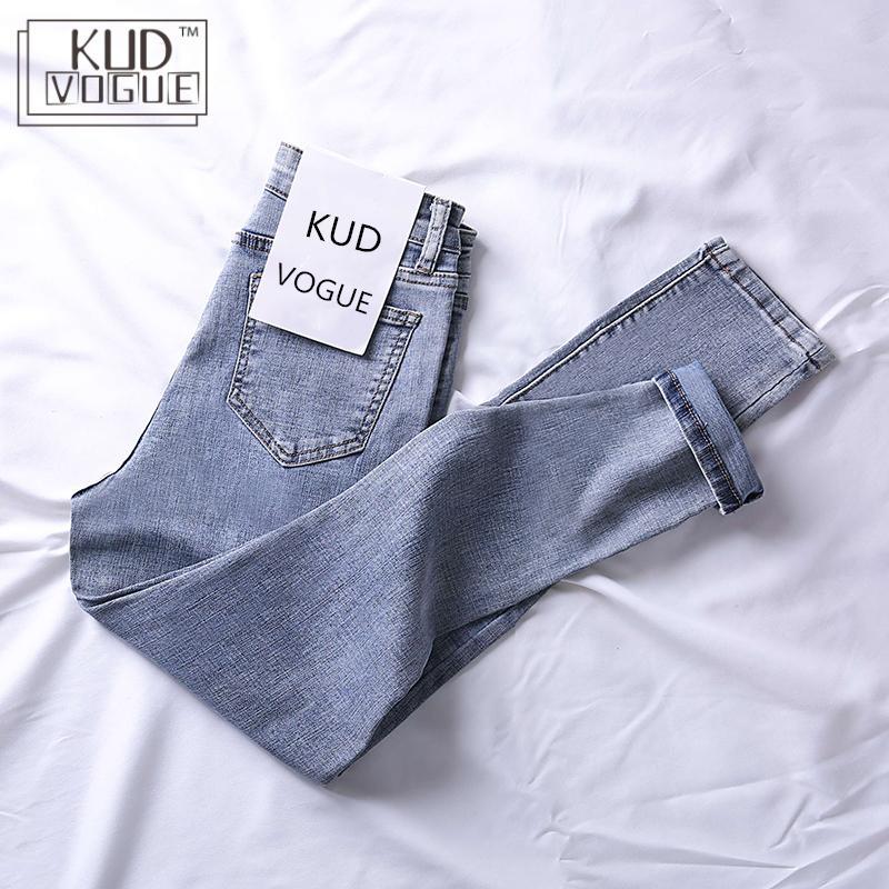 Plus Size Jeans Woman Denim Pencil Pants Vintage High Waist Jeans Korean Skinny Pants Blue Bottom Elastic Denim Trousers Ladies