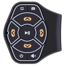 Смартфон пульт дистанционного управления автомобильный медиа Мотоцикл Велосипед рулевое колесо bluetooth аксессуары кнопка X09