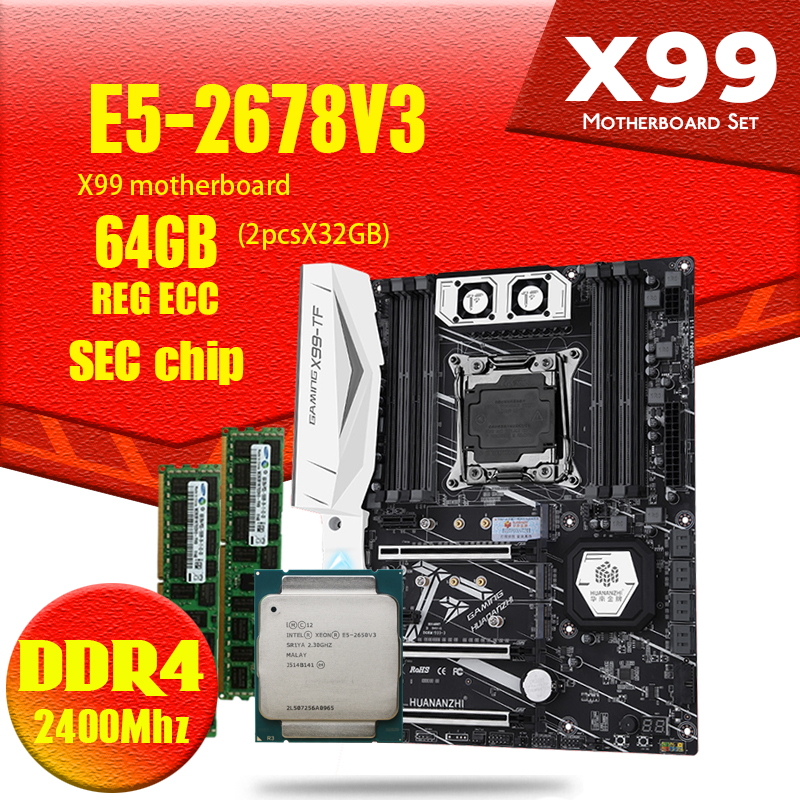X99 motherboard DDR4 and DDR3 LGA2011-3 and LGA 2011 Intel Xeon E5 2678 V3 64GB(32GB * 2PCS)2400MHz Memory Motherboard Set(China)