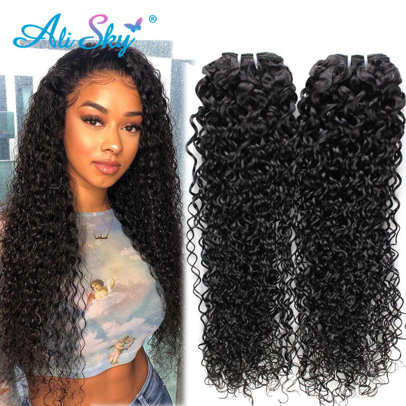 Alisky Hair Malaysian Kinky Curly Remy Hair Weaving Bundles Human Hair Extensions Natural Black 1 Or 3 Or 4 Piece High Ratio